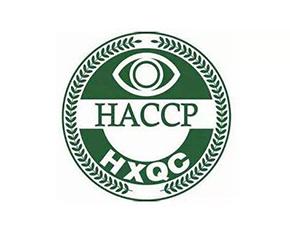 莱阳HACCP食品安全管理体系认证.