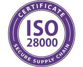 ISO28000供应链安全管理系统