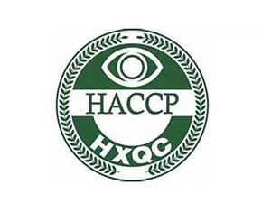 HACCP食品安全管理体系认证.